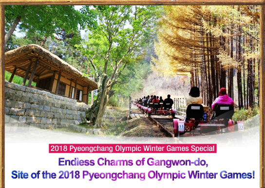 Endless Charms of Gangwon-do Province,  Site of the 2018 Pyeongchang Olympic Winter Games!