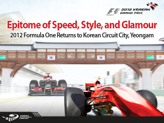 Epitome of Speed, Style, and Glamour 2012 Formula One Returns to Korean Circuit City, Yeongam