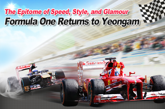The Epitome of Speed, Style, and Glamour  Formula One Returns to Yeongam