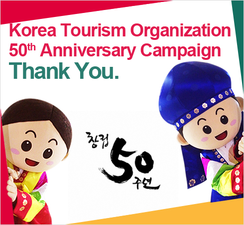 Korea Tourism Organization 50th Anniversary Campaign Thank you.