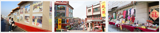 A total of three picture image and saw the murals of iconic in the order from the left of the lovers, China Town mall home a picture of Chinese food and clothing shop in Chinatown in appearancepicture