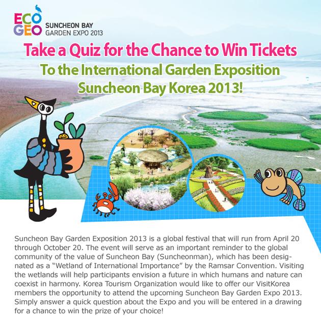 """VisitKorea Questionnaire Event Winners"""""""