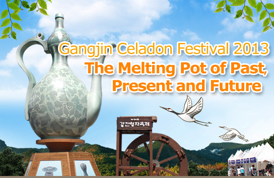 Gangjin Celadon Festival 2013 The Melting Pot of Past, Present and Future