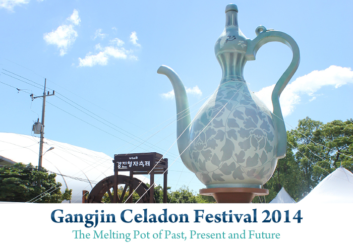 Gangjin Celadon Festival 2014 - The Melting Pot of Past, Present and Future