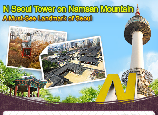 N Seoul Tower on Namsan Mt. – A Must-See Landmark of Seoul