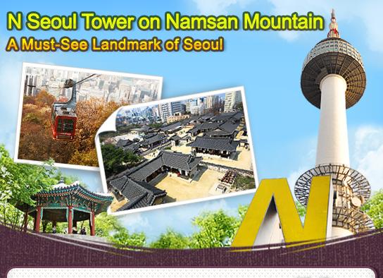 N Seoul Tower on Namsan Mt. – A Must-See Landmark of Seoul
