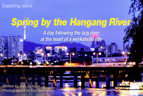 Spring by the Hangang River