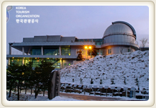 Yeongwol Byeolmaro Observatory exterior night view photos