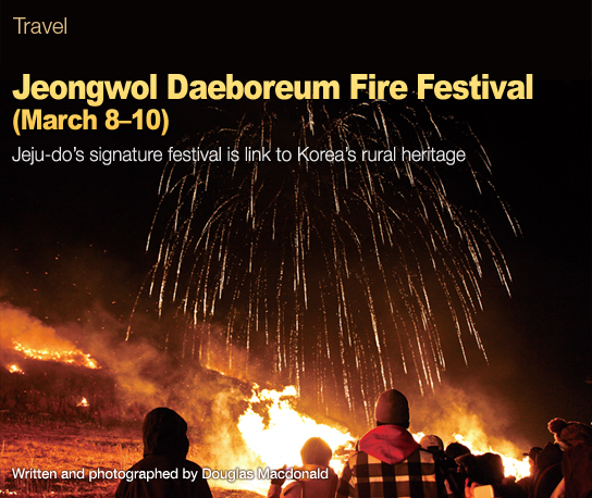 Jeongwol Daeboreum Fire Festival(March 8–10)