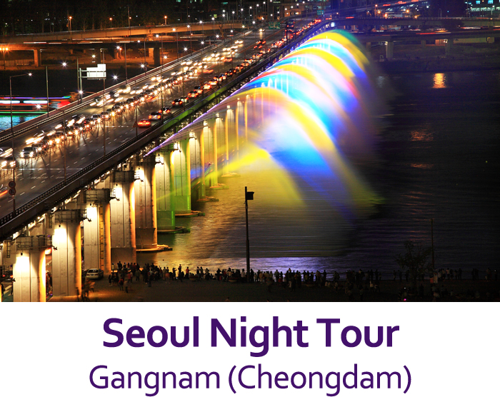 Seoul Night Tour – Gangnam (Cheongdam)