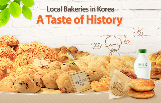 Local Bakeries in Korea A Taste of History