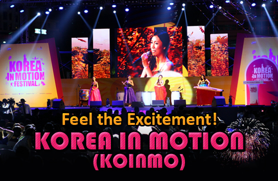 Feel the Excitement! KOREA IN MOTION (KOINMO)