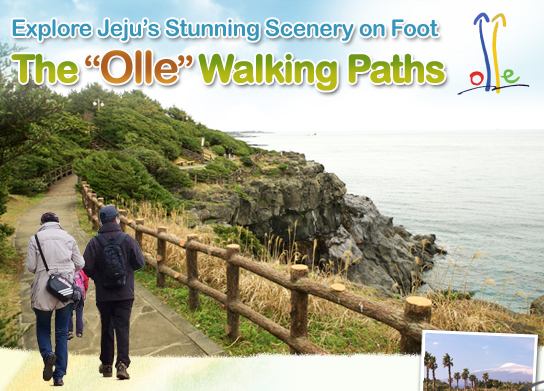 Explore Jeju's Stunning Scenery on Foot -  The