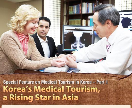 Korea's Medical Tourism, a Rising Star in Asia