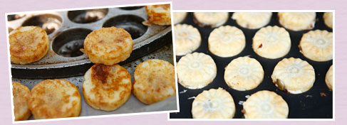 Gukhwappang (국화빵)