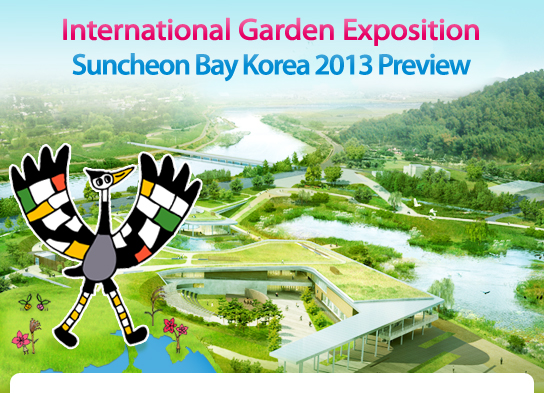 International Garden Exposition Suncheon Bay Korea 2013 Preview