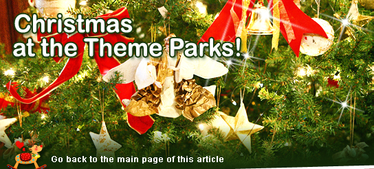 Christmas at the Theme Parks!
