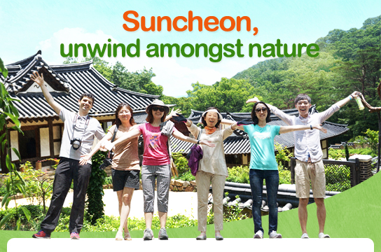 Suncheon, unwind amongst nature