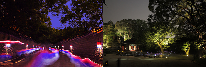 Huwon Forest Stroll