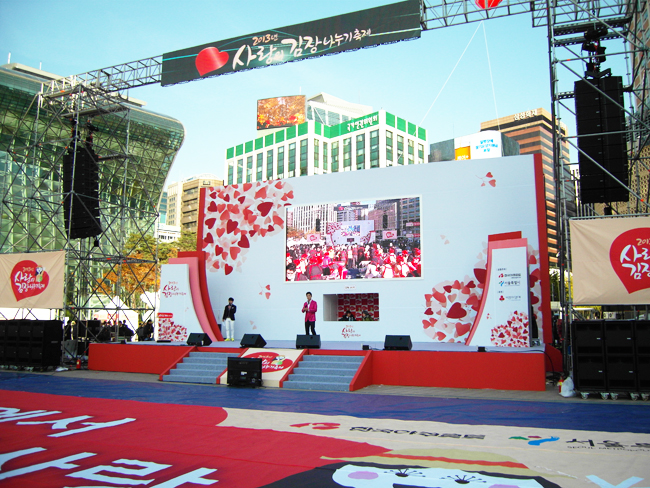 The 2013 Share the Love with Kimchi Festival | Official Korea Tourism ...