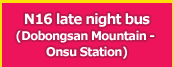 N16 late night bus(Dobongsan Mountain - Onsu Station)