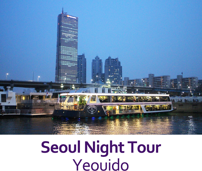 Seoul Night Tour Yeouido