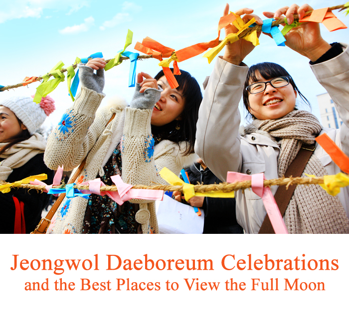Jeongwol Daeboreum Celebrations and the Best Places to View the Full Moon
