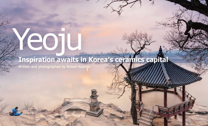Yeoju Inspiration awaits in Korea's ceramics capital