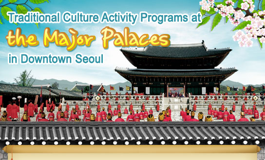 Traditional Culture Activity Programs at the Major Palaces in Downtown Seoul
