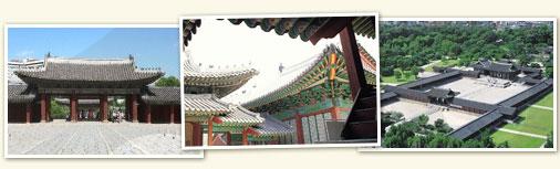 Changyeonggung Palace