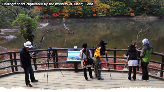 Photographers captivated by the mystery of Jusanji Pond