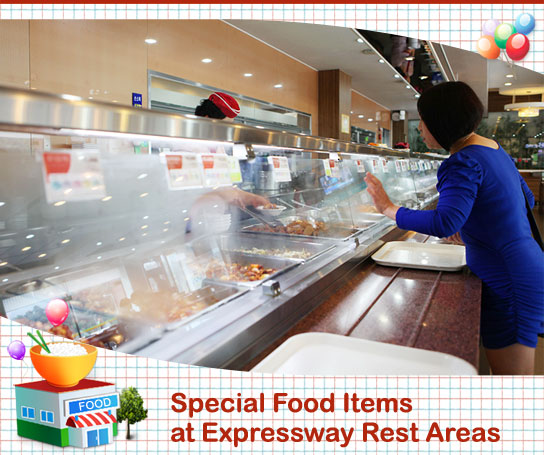 Special Food Items at Expressway Rest Areas