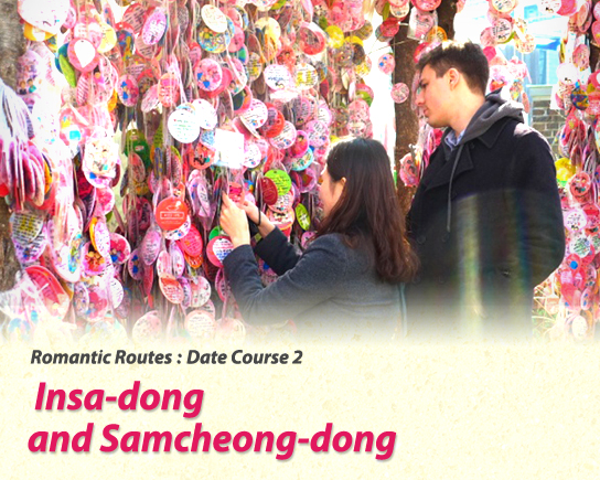 Romantic Routes  :  Date Course 1 The Namsan and Myeong-dong Area