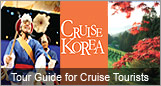 Tour Guide for Cruise Tourists