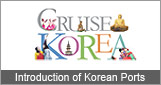 Introduction oof Korean Ports