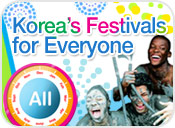 Korea's Festivals