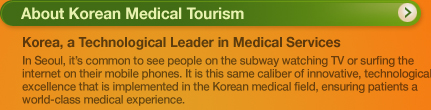 Korean Medical Travel Guide