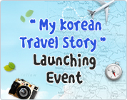 ˝My Korean Travel Story˝ Launching Event
