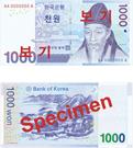 1,000 won