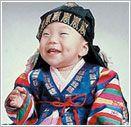 Dol Hanbok