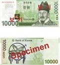 Informationen zu koreanischer Wahrung und Umtausch
