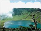 Parc National du Mt. Hallasan