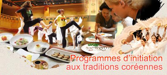 Programmes d'initiation aux traditions coréennes