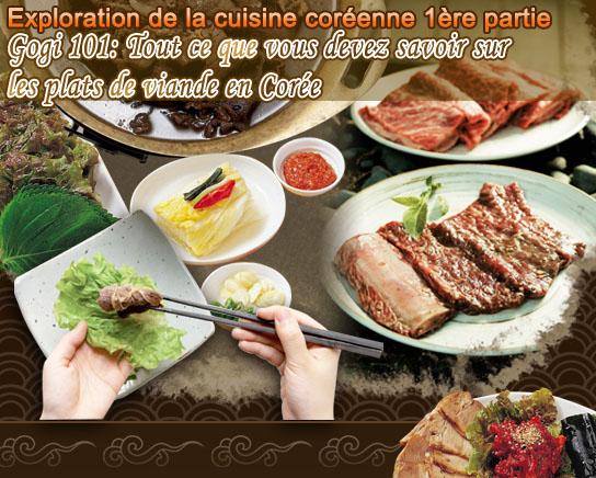 Gogi 101 tout ce que vous devez savoir sur les plats de for Cuisine coreenne