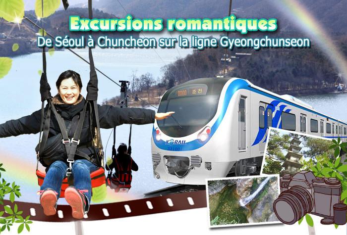 Excursions romantiques : De Séoul à Chuncheon sur la ligne Gyeongchunseon