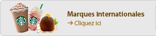 Marques internationales → Cliquez ici