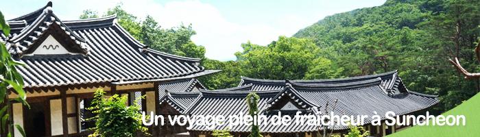 Un voyage plein de fraîcheur à Suncheon