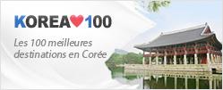 Les 100 meilleures destinations en Corée