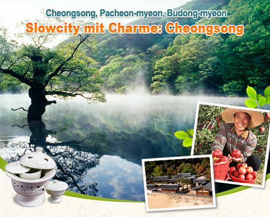 Slowcity mit Charme: Cheongson