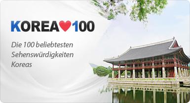 KOREA♥100 Die 100 beliebtesten Sehenswürdigkeiten Koreas